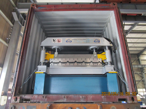 Delivery of Box Profile Sheet Roll Forming Machine to India on May 16,2018