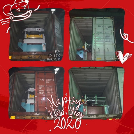 Roll forming machine delivery No.2 in Zhongyuan in December 2019.JPG